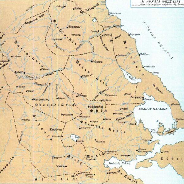 Χάρτης Αρχαίας Περραιβίας