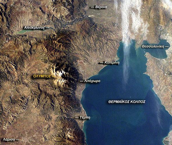 Δορυφορική φωτογραφία της περιοχής του Ολύμπου